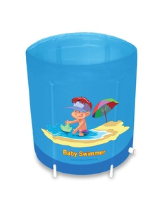 Бассейны Baby Swimmer