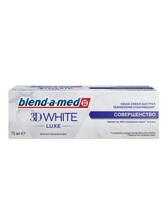Зубные пасты BLEND_A_MED