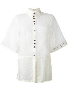 рубашка с необработанными краями  Damir Doma