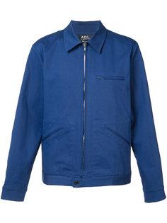 куртка на молнии A.P.C.