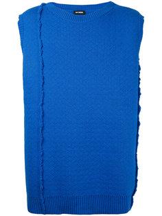 oversized vest  Raf Simons