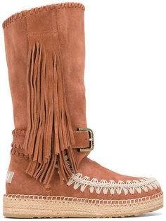 Mueskitallsue boots Mou