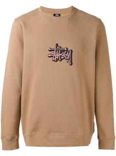 embroidered logo sweatshirt  Stussy
