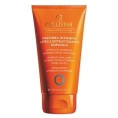 COLLISTAR Маска восстанавливающая интенсивная для волос после солнца 150 мл