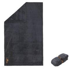 Ультрамягкое Полотенце Из Микрофибры, Размер L: 110 X 175 См - Темно-серый Nabaiji