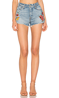 Cindy high-rise embroidered short - GRLFRND