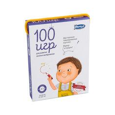 """Карточки """"100 игр"""", Уровень 3 Умница"""