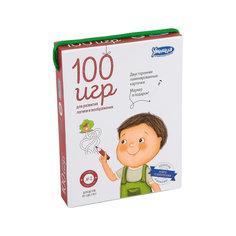 """Карточки """"100 игр"""", Уровень 2 Умница"""