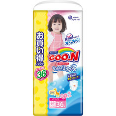 Подгузники-трусики для девочек ULTRA JUMBO PACK, XXL 13-25 кг., 36 шт., Goon