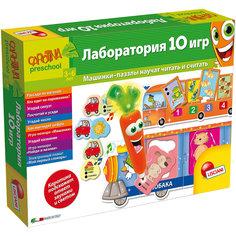 """Обучающая игра """"Лаборатория 10 игр с интерактивной морковкой"""", Lisciani"""