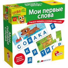 """Обучающая игра """"Мои первые слова"""", Lisciani"""