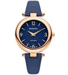 Часы с синим замшевым ремешком Rodania