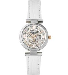 Механические часы с белым кожаным браслетом Kenneth Cole