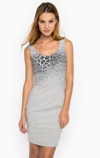 Короткое платье с животным принтом MET