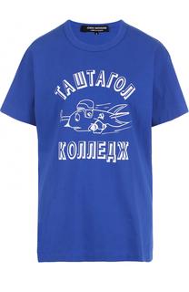 Хлопковая футболка прямого кроя с контрастным принтом Junya Watanabe