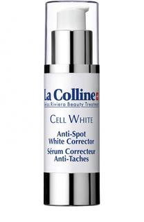 Отбеливающий корректор Cell White La Colline