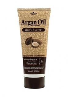 Масло Argan Oil