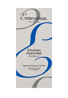 Эмульсия Embryolisse