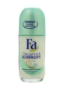 Дезодорант-антиперспирант Fa