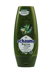 Бальзам Schauma