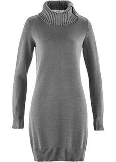 Удлиненный пуловер (серый меланж) Bonprix