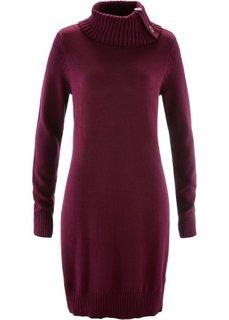 Удлиненный пуловер (красная ягода) Bonprix