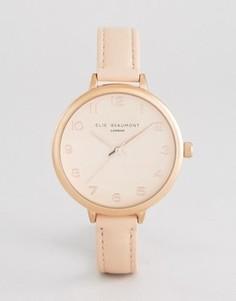 Часы Elie Beaumont - Розовый