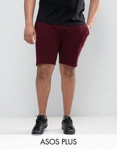 Бордовые трикотажные шорты ASOS PLUS - Красный