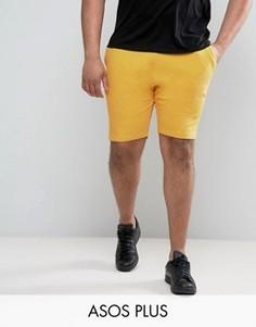 Желтые трикотажные шорты ASOS PLUS - Желтый