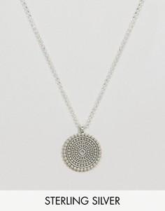 Серебряное ожерелье с подвеской‑мандала Dogeared Reminder - Серебряный