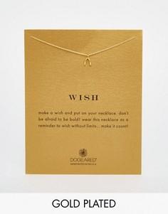 Позолоченное ожерелье с маленькой золотой дужкой Dogeared - Золотой