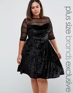 Свободное бархатное платье с сетчатой вставкой Pink Clove - Черный