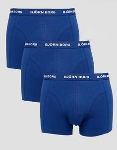 Набор из 3 пар темно-синих боксеров-брифов Bjorn Borg - Темно-синий