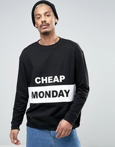 Свитер Cheap Monday Victory - Черный