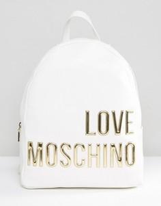 Рюкзак с большим логотипом Love Moschino - Белый