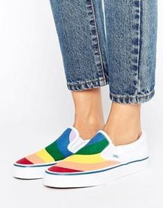 Классические кроссовки-слипоны белого цвета с радугой Vans - Мульти