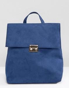 Квадратный рюкзак New Look - Синий