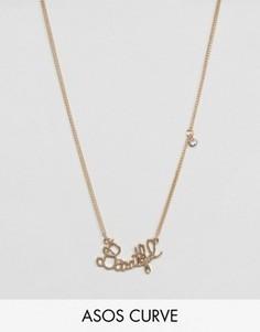 Ожерелье с подвеской в виде слова Beautiful от ASOS CURVE - Золотой