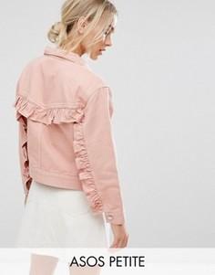 Розовая джинсовая куртка с рюшами на спине ASOS PETITE - Синий