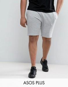 Серые меланжевые шорты из трикотажа ASOS PLUS - Серый