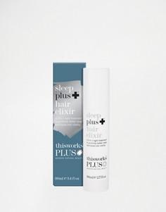 Эликсир для волос Sleep Plus 80 мл от This Works - Бесцветный