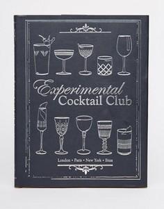 Книга Experimental Cocktail Club - Мульти Books
