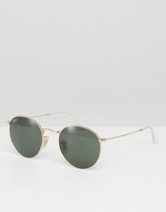 Круглые солнцезащитные очки Ray-Ban 0RB3447 - Золотой