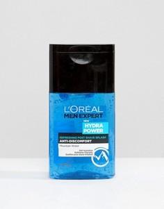 Освежающий лосьон после бритья LOreal Paris Men Expert Hydra Power, 125 мл - Мульти Loreal