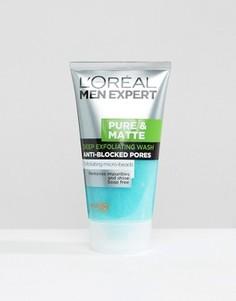 Скраб для умывания LOreal Paris Men Expert Pure & Matte - 150 мл - Мульти Loreal