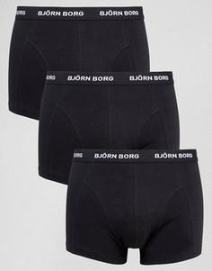 Набор из 3 черных боксеров-брифов Bjorn Borg - Черный