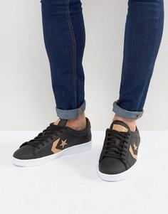 Черные кроссовки Converse PL 76 Ox 155667C - Черный