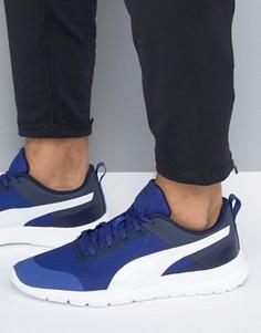 Купить мужская обувь легкие в интернет-магазине Lookbuck   Страница 17 a8cd39ba3f7