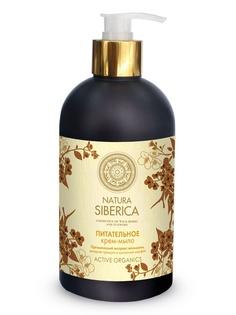 Жидкое мыло Natura Siberica