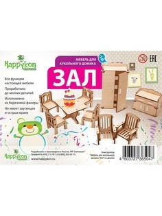 Аксессуары для кукол Happykon